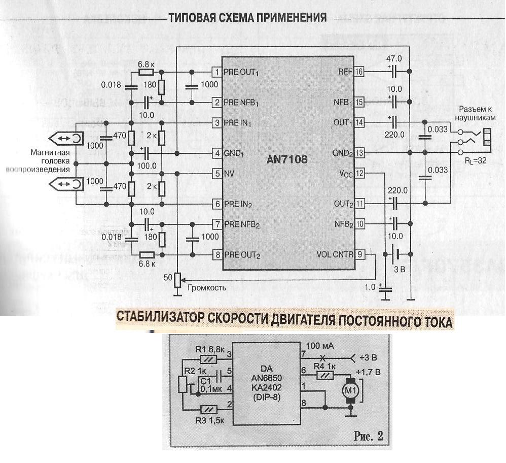 D6650 схема микросхемы